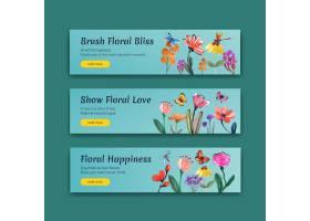 广告营销水彩画画笔花卉概念设计横幅模板_11953408