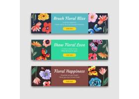 广告营销水彩画画笔花卉概念设计横幅模板_11953411