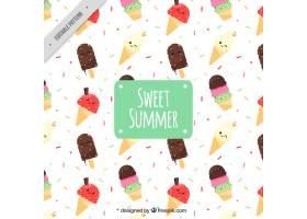 带有彩色冰淇淋的漂亮图案_895929