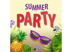 带有热带树叶丁香花太阳镜和菠萝的夏日_2541746