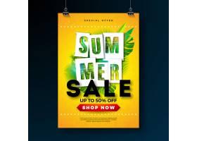 带有热带棕榈叶和排字字体的夏季促销海报设_5059305