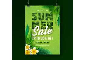 带有鲜花和异国情调的棕榈叶的夏季促销海报_4971869