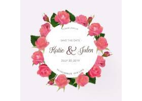 带玫瑰花的婚礼请柬_4357618