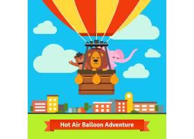 快乐的卡通动物在热气球上飞行_1311106