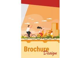 快乐的年轻家庭在公园平坦骑自行车矢量插图_11512441