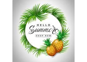 您好夏日商店现在正用菠萝围成一圈提供_2438677