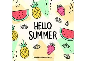 您好夏日背景与不同的水果_2200260