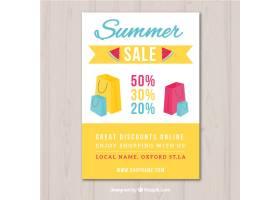 带购物袋的夏季促销背景_2222172