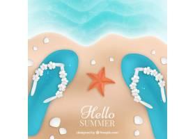 您好夏日背景海滩俯瞰_2181325