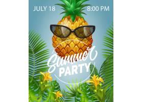 戴着墨镜的印有菠萝字样的夏日派对夏季优_2766945