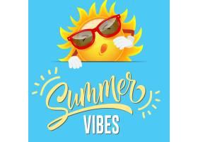 戴着墨镜的快乐卡通太阳给夏日以季节性的问_2542143