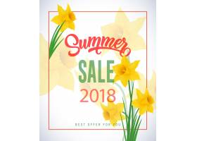 2018年夏季促销透明背景上印有水仙花的相_2438897