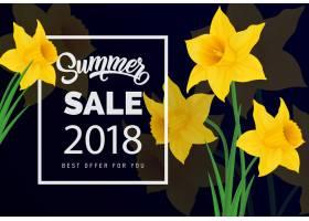 2018年夏季特卖会为您刻字提供最优惠价格_2438915