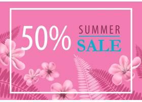 50夏季促销手册设计带有花朵和蕨叶形_2748280