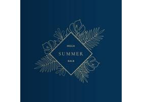 Monstera热带树叶夏季销售卡或横幅模板_10709817