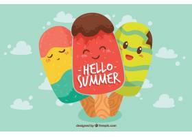 你好夏天的背景有美味的冰激凌_2145916