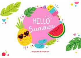 哈罗夏日的背景和有趣的水果_2205540