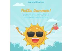 你好阳光明媚的夏日背景_2245479