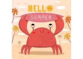 你好夏日概念_7915236