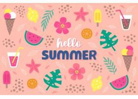 你好夏日物品手绘背景_8245236