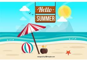 你好夏日背景带海滩_2181211