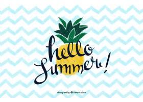 你好夏日背景有菠萝和字母_2241686