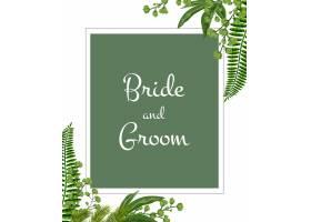 婚礼请柬新娘和新郎在白色背景上印有绿色_2768204