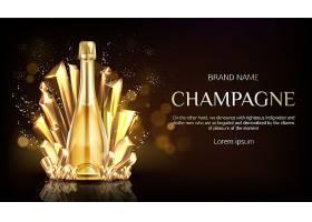 带有金色水晶颗粒横幅的香槟酒瓶_5901312