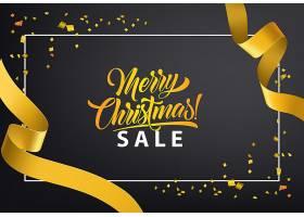 圣诞大甩卖快乐海报设计金色五彩纸屑_3575596