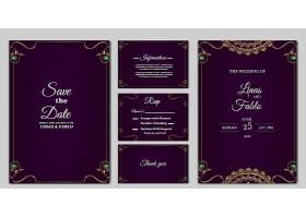套装豪华婚礼请柬模板设计_13135243