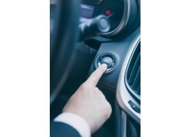 按下汽车的启动按钮即可启动车辆_1286617