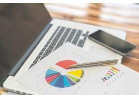 文书工作报告图表市场业务_1048525