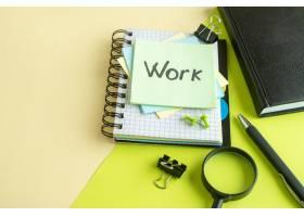 正面作业黄绿色表面贴纸上的字条大学就业办_13340754