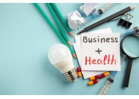 正面商业健康蓝色背景上有药丸铅笔和注_13291954