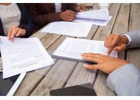 商务人士学习合同条款_5889358