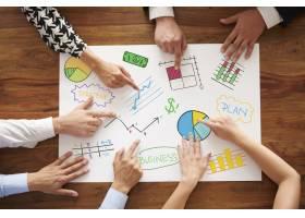 业务人员分析业务战略_13055237
