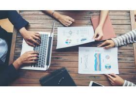 业务图表团队合作理念的企业业务规划_1025893
