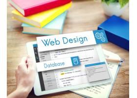 网页设计网站编码概念_3533293