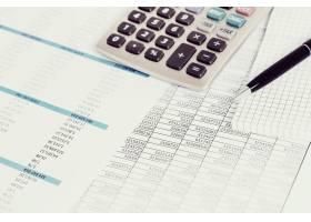 设有文件和货币账户的办公室_9183804