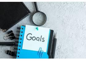 顶视图目标用记事本和钢笔写在白色背景上办_13341222