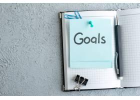 顶视图目标用记事本和钢笔在白色背景上写下_13341234