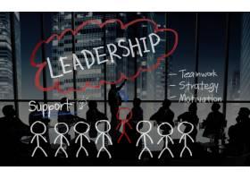 领导团队管理支持战略概念_2758702