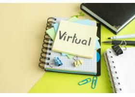 正面用彩色贴纸和记事本写成的虚拟纸条复_13340748