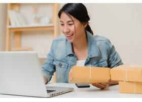 漂亮聪明的亚洲年轻企业家女企业家中_4395084