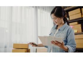 漂亮聪明的亚洲年轻企业家女企业家中小企业_4014654