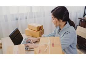 漂亮聪明的亚洲年轻企业家女企业家中小企业_4014657