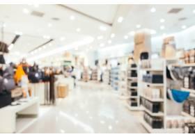 抽象的模糊和散焦的购物中心_1255076