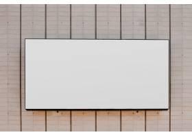 条纹墙上的矩形白色空白广告牌_3622956