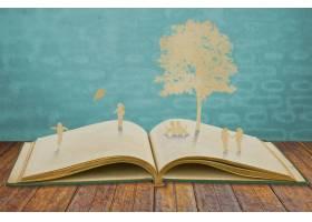 树林上树木和人的剪影_969888