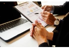執行圖表表格筆記本電腦會計報告_1235737